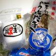 【送料無料】【高知県黒潮町・土佐佐賀】藁焼き鰹(かつお)のたたきセット(小) ギフトに