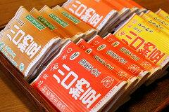 全品 国産大豆になりました。川口納豆 50gタイプ 4種16パック詰合せ