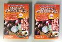 あめ色玉ねぎ(ヒルナンデスで紹介)冷凍玉ねぎ 家カレーを美味しくするレシピ