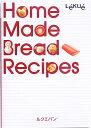 丸パンや調理パンなどをご紹介!【ポイント10倍】 【書籍】手作りパンが簡単に!ルクエ(Lekue...