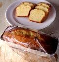 【送料1296円、北陸・中部以西は1430円、沖縄2380円】手作りチーズ工房・アドナイSAYURIチーズのパウンドケーキ