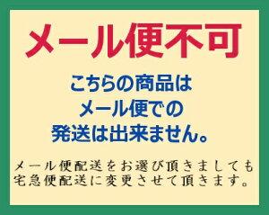 6・1/2インチスキレット専用ケース