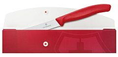 「パーリングナイフを簡単、スマートに収納したい」というユーザーの声から生まれた、日本で商...