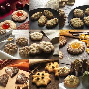 MARCATO(マルカート)クッキープレス