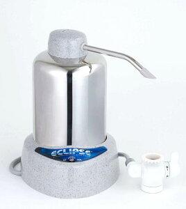 【送料無料】ウォーター・セイフティー社製浄水器エクリプス