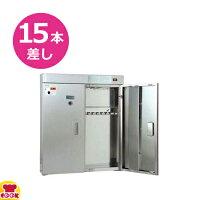 朝日産業アスパルキントール包丁殺菌庫C-15A壁掛式(送料無料、代引不可)