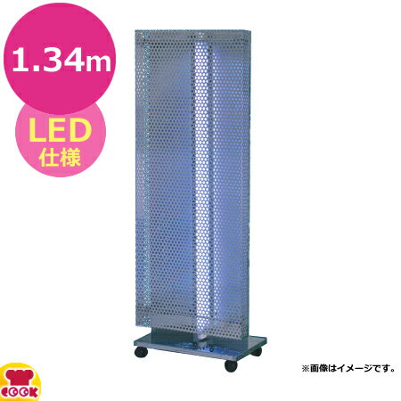 虫除け・殺虫剤, 捕獲・誘引器  LED
