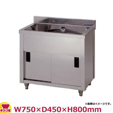 東製作所 一槽キャビネットシンク AP1-750K W750×D450×H800(送料無料、代引不可):厨房道具・卓上用品shop cookcook