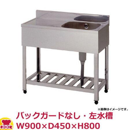 キッチン用設備, キッチンシンク  KPMC1-900L BG W900 D450 H800