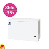 ダイレイスーパーフリーザーD-396D(-35℃)365L