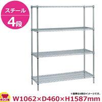 https://image.rakuten.co.jp/cookcook/cabinet/maker_erecta/ms1070-pa1590-4.jpg