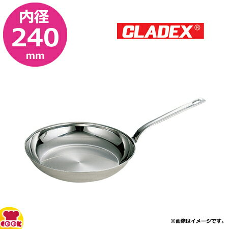 鍋・フライパン, フライパン CLADEX XFD-240 245cm