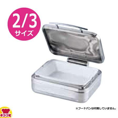 KINGO  ロイヤル 角チェーフィングディッシュ フードパン無 ステンレスカバー式 2/3 J302G(送料無料、代引不可):厨房道具・卓上用品shop cookcook