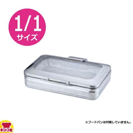 KINGO  ロイヤル 角チェーフィングディッシュ フードパン無 ガラスカバー式 1/1 J304(送料無料、代引不可):厨房道具・卓上用品shop cookcook