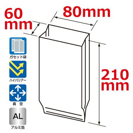 明和産商 QSAL-080210 G60 80+60×210 1000枚入り アルミガセット袋(、代引不可)