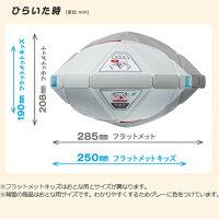 ミドリ安全折りたたみ防災ヘルメットTSC-10KFlatmet-Kidsフラットメット(代引OK)
