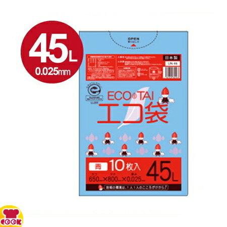 袋, ゴミ袋  45L 0.025 1070 UN-46