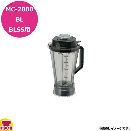 ミキサー・フードプロセッサー, フードプロセッサー  MC-2000 () PMC2-011