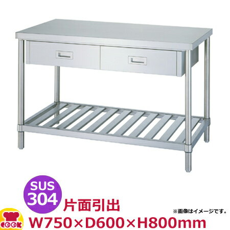 業務用厨房用品, 厨房用作業台  SUS304 WDSN-7560 1 750600800