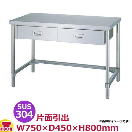 業務用厨房用品, 厨房用作業台  SUS304 WDTN-7545 1 750450800