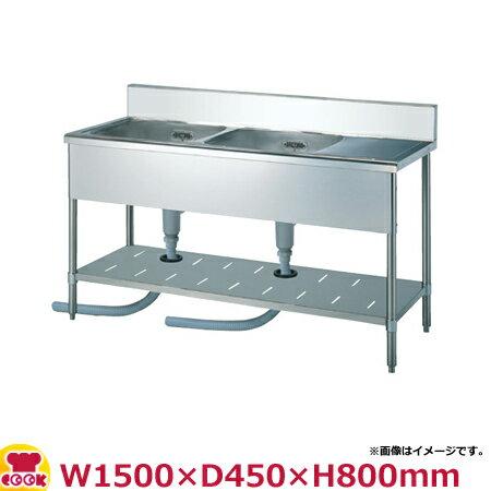 スギコ(SUGICO) 二槽水切り付シンク 450シリーズ SS-2SL-154・SS-2SR-154 W1500×D450×H800(送料無料、代引不可):厨房道具・卓上用品shop cookcook