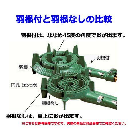 タチバナ製作所 二重コンロ(ハイカロリー) TS-205N バーナーのみ(種火無)(、代引不可)