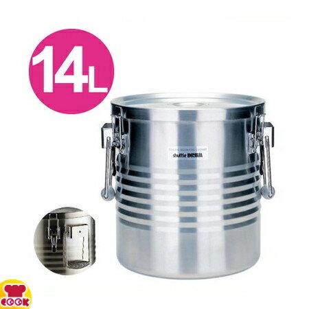 サーモス 高性能保温食缶 シャトルドラム JIK-W14(14L)(送料無料、代引不可):厨房道具・卓上用品shop cookcook