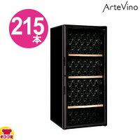 ArteVino(アルテビノ)ワインセラーFVM03ガラス扉215本収納棚3枚