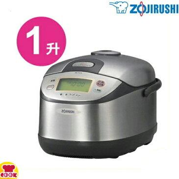 象印 業務用IH炊飯ジャー〈極め炊き〉NH-YG18 1升炊き(送料無料、代引不可)