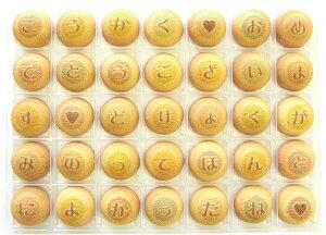 合格祝いクッキーメール(バタークッキー、01-CS-BA)【楽ギフ_のし】【楽ギフ_のし宛書】
