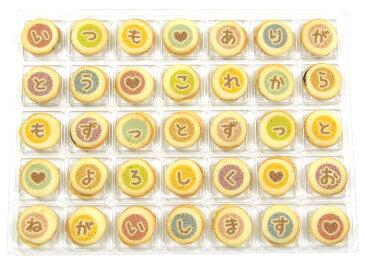クッキーメール(チョコラングドシャ、02-CM-WG)