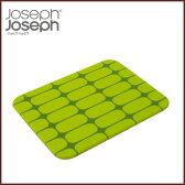 【メール便 送料無料】Joseph Joseph(ジョセフジョセフ) まな板 2トーン 2-tone グリーン 食洗機対応 まな板 カッティングボード ジョゼフジョゼフ キッチンツール 調理器具 おしゃれ 緑色 小さめ キッチン用品 キッチン雑貨
