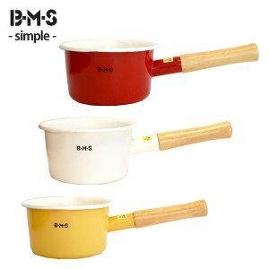 ビームス シンプル ホーロー ホワイト イエロー キッチン