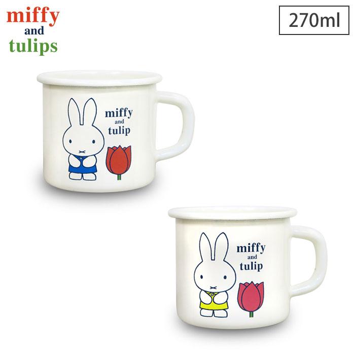 キッズ用食器, マグカップ・コップ  7cm MFTU-7MG