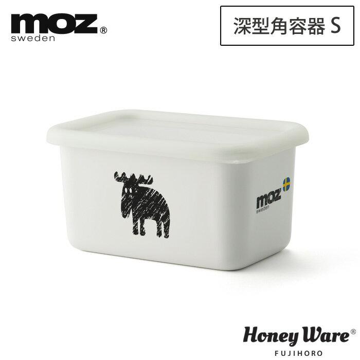 保存容器・調味料入れ, 保存容器・キャニスター moz S 0.7L