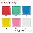 sikkisikki/���������ץ졼��/L/26cm��ʡ�楯��եȡۢ��������б�/�Żҥ���б�/���OK/��/�ץ졼��/��������/�ǥ����ȥץ졼��/��/�ѻ�/�绮/�ͳ�/�ᥤ��ץ졼��/�ѥ�����/�ѥ����ץ졼��