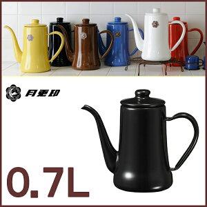 ブラック キッチン ホーロー コーヒー ドリップ コーヒーポット