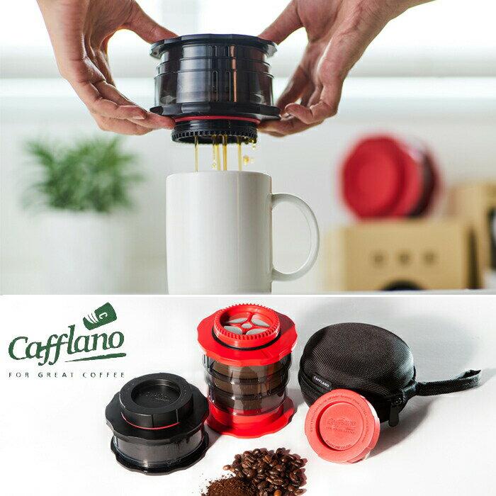 コーヒー・お茶用品, コーヒードリッパー  Cafflano CORNES