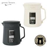 グリーンハウス コールドブリューコーヒーメーカー GH-CBCMA GREEN HOUSE【水出しコーヒーメーカー/キッチン家電/送料無料/あす楽】