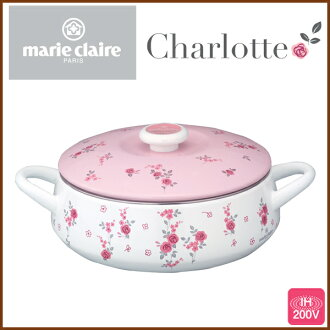 Marie Claire Charlotte 24 cm ( 3. 3 L ) shallow pot ◆ IH support / kitchen / pots / casserole shallow shallow Pan / pot / enameled pot / pink / rose-patterned / floral