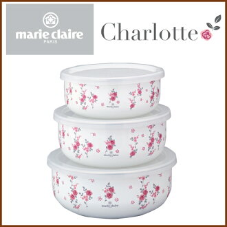 Marie Claire Charlotte enameled container 3 point set diameter 14-16・18 cm ) ◆ kitchen gadgets, enameled goods or gift / set / with lid mixing bowl / save containers and enameled containers / pink / rose pattern / Bowl / sealed containers / Stocker / Tup