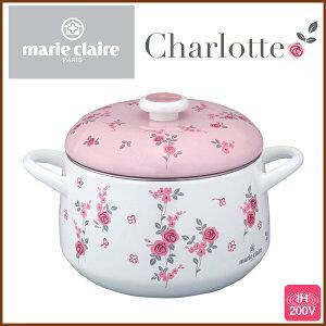 ピンクのバラをモチーフに、高級感と女性らしいロマンチックな雰囲気を漂わせます。ホーロー鍋...