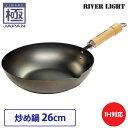 鉄打出片手中華鍋 30cm 板厚1.6mm