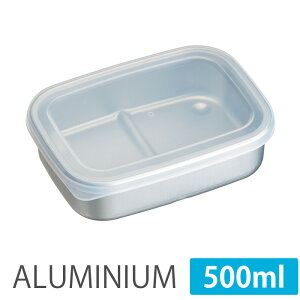 アルミ 保存容器 急速冷凍保存 S 500ml スケーター AKH2【保存容器/日本製】