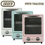トフィー オーブン トースター シェルピンク・ペールアクア・アッシュホワイト ラドンナ デザイン