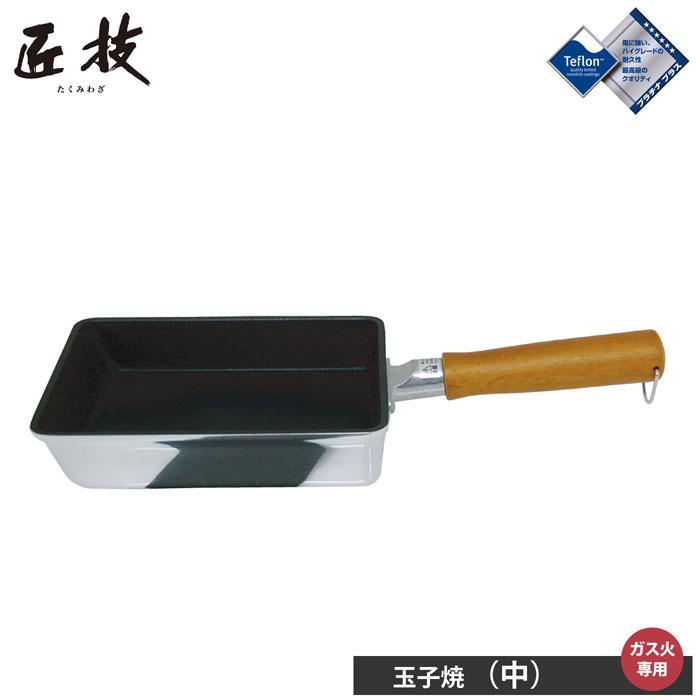 鍋・フライパン, 卵焼き器  UMIC
