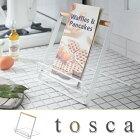 トスカ,tosca,レシピスタンド,ブックスタンド,レシピ立て,山崎実業,yamazaki