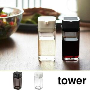 tower タワー プッシュ式 醤...