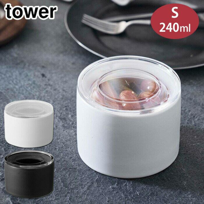 保存容器・調味料入れ, 保存容器・キャニスター tower S 5114 5115 yamazaki