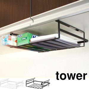 吊り戸の下や棚と棚の間など、欲しいところに収納スペースを作れる簡易ラック。テーブル下に付...